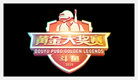 Douyu PUBG Golden Legends Season 8
