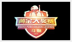 Douyu PUBG Golden Legends Season 8