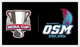 Seoul Cup OGN Supermatch 2019
