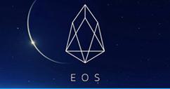 EOS Gammastack
